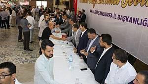AK Parti Bayramlaşması İlgisiz Kaldı